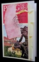 Šunka Buch (Special Edition)