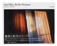 Soul Blue
