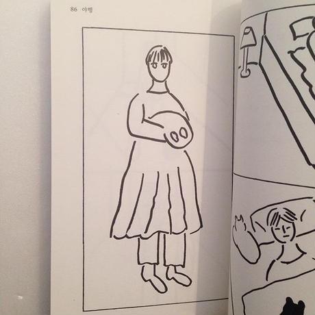 Night Drawing Eunji Ryu Ghost Books