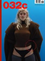 032c #32 (Cover #2: Larissa Hofmann)