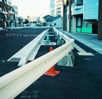 ステライト. Satellite - Miki MATSUOKA