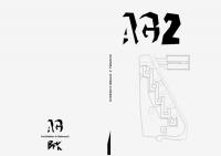 Architektur in Gebrauch - AG2
