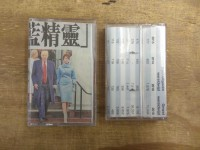 Blind Tapes Quartets - Tape 49