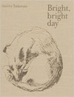 Bright, bright day (English Version)