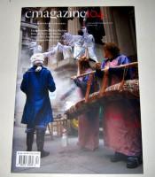 C Magazine #104