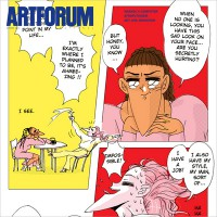 Art Forum - Summer 2014