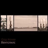 Old Komm - Ventspils EP