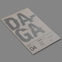 Daga 04 / Espiral de oro espacial que comienza detras del sol.