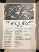 Dilijan Arts Observatory Newspaper