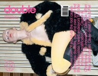 Double Magazine #42 – Breaking Point. Cover 3