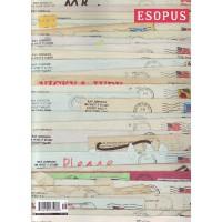 Esopus #16