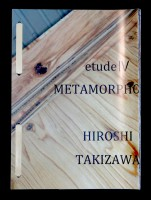 Etude IV - Metamorphoses (signed)