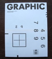 Graphic #15 - Printing Journal