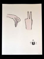 Hand Poster #5