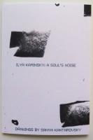 Ilya Kaminsky: A soul's noise