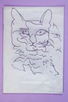 Intimissima 2004