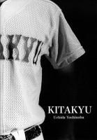 KITAKYU