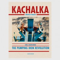 KACHALKA. Muscle Beach
