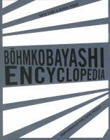 The Böhm/Kobayashi Encyclopedia