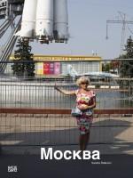 MOSKAU MOSCOW MOCKBA