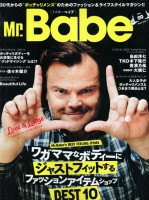 Mr.Babe Vol. 0