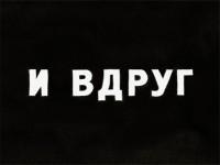 Odessa Staircase Redux