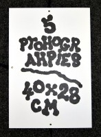5 PTOHOGRAHPIES — 40 × 28 CM