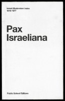 Pax Israeliana - Israeli Modernism Index 1948-1977