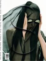S Magazine #13: Flux