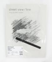 Lumen #5: Hideki Nakajima: Street View / Line