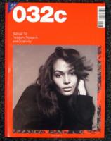 032c #23