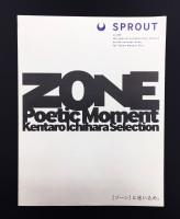 Sprout 08 ZONE Poetic Moment - Kentaro Ichihara Selection