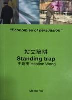 站立陷阱 Standing trap (Green)