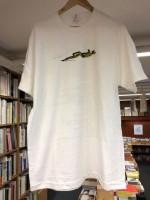Bizaarbazzar #02 T-shirt (M)