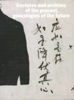 Taipei Biennal 2016: Gestures and archives of the present