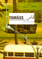 Tamáss 1: Contemporary Arab Representations. Beirut / Lebanon