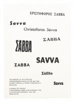 The Memory of The Archive: Christoforos Savva in the 1954–1968 Cypriot Press & Literary Periodicals