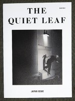 The Quiet Leaf #1