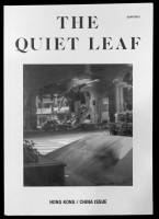 The Quiet Leaf #3