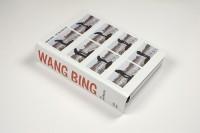 Wang Bing – The Walking Eye