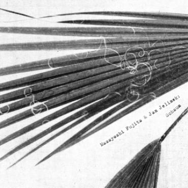 Masayoshi Fujita & Jan Jelinek, Schaum, Faitiche fait-13CD