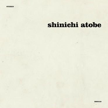 world_sinichi_atobe_dds_motto_1