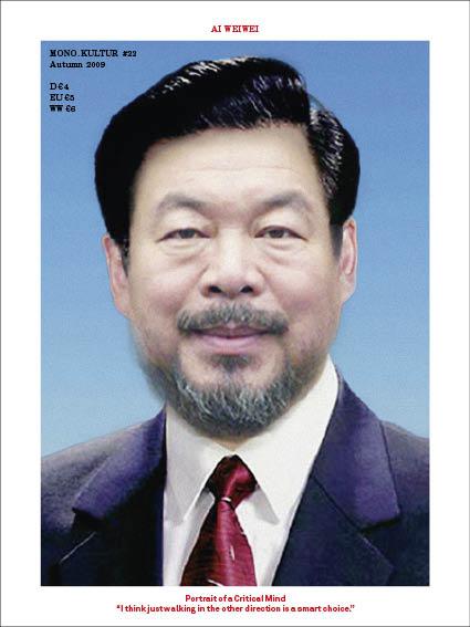 22-ai-weiwei-coverpage-www-1