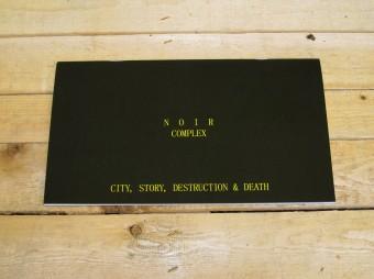 noircomplex4