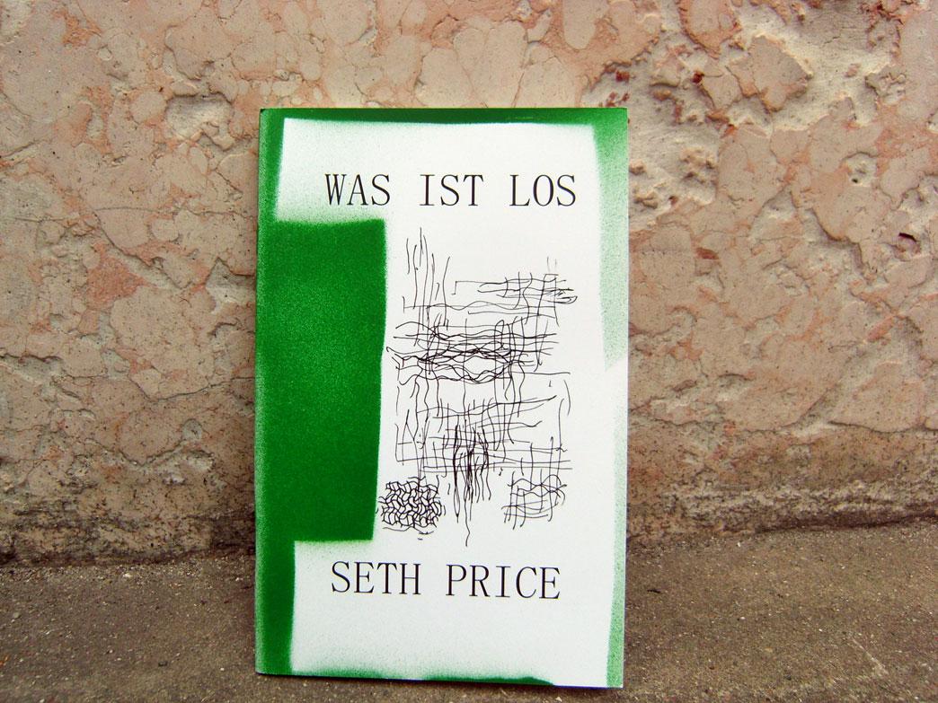seth price essay ispersion
