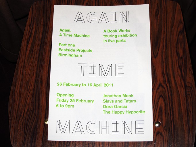 again_time_machine_motto_distribution2