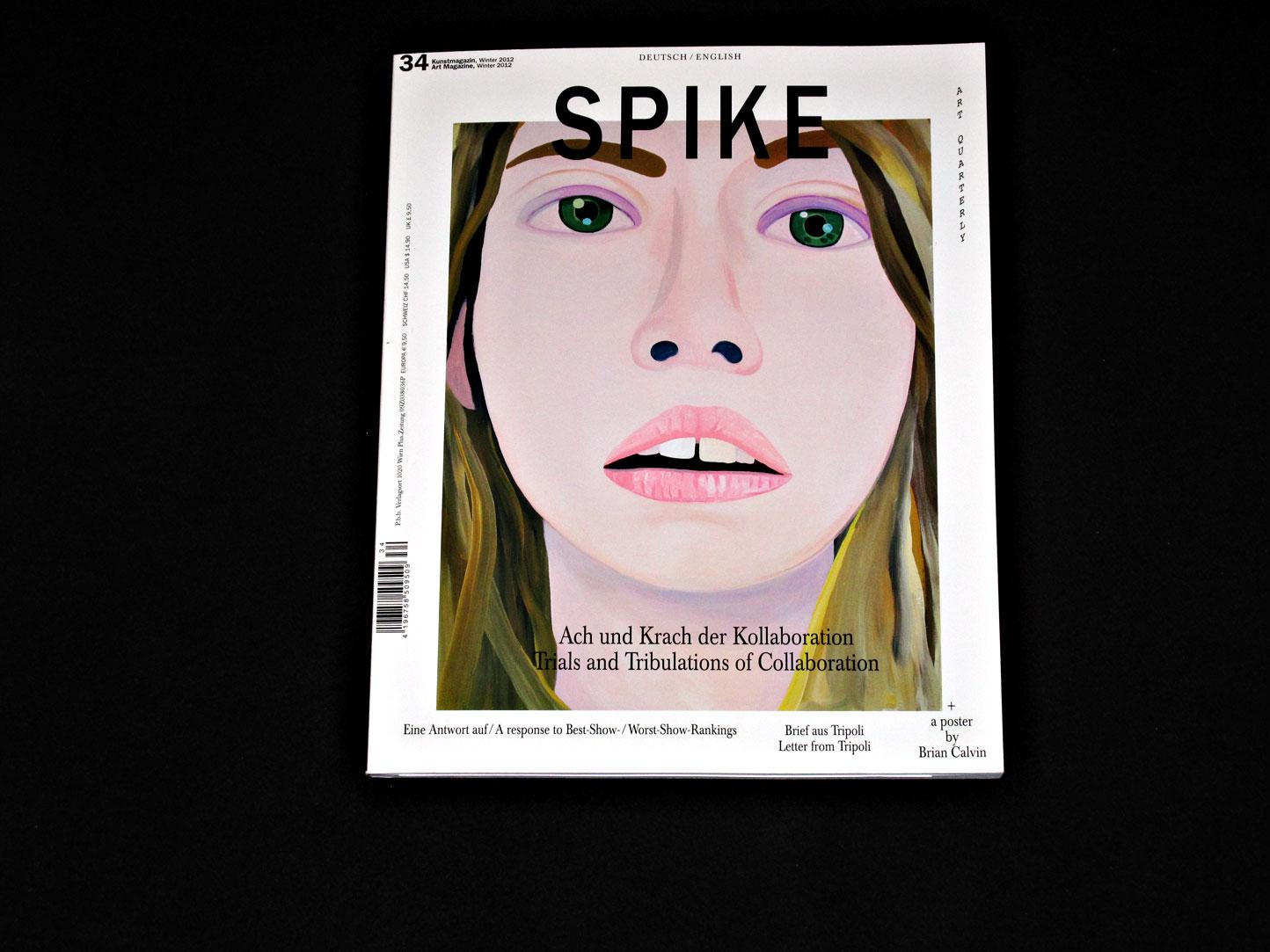 MOTTO DISTRIBUTION » Blog Archive » Spike Art Quarterly, No. 34.