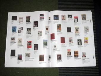 Terrific_Photo_Books_APE_Motto_1310_
