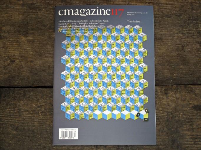 c_magazine_117_motto_01