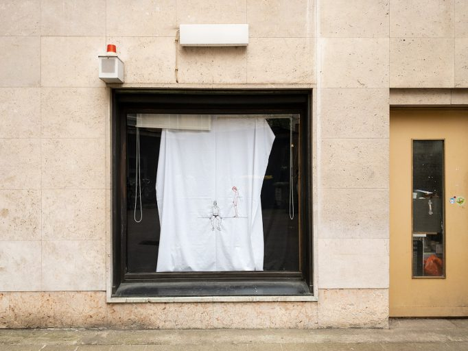 Joachim_Perez_desirer_ne_pas_voir_exhibition_view_12